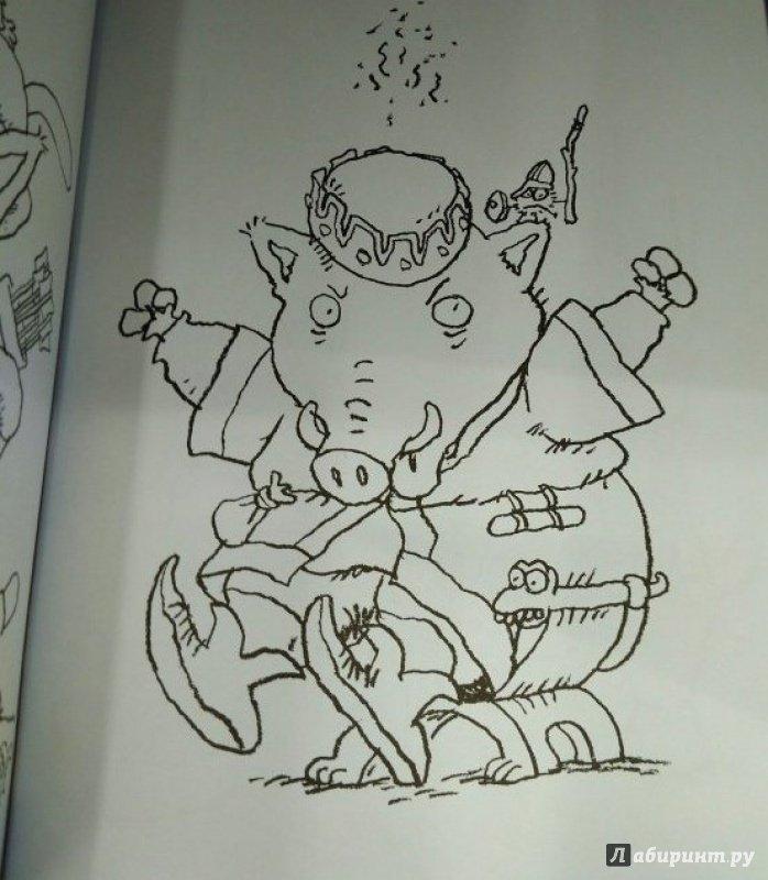 Иллюстрация 30 из 32 для Робин Гуд. Книжка-раскраска ...