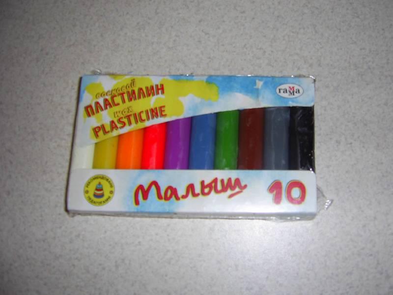 Иллюстрация 1 из 4 для Пластилин восковой 10 цветов Малыш  (281040) | Лабиринт - игрушки. Источник: Лилианна