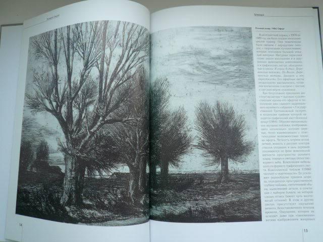 Иллюстрация 3 из 12 для Секрет Валерий - Е.В. Куценко | Лабиринт - книги. Источник: Nadezhda_S