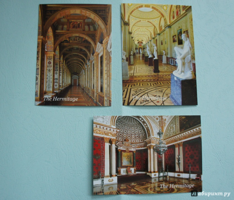 набор открыток эрмитаж интерьеры