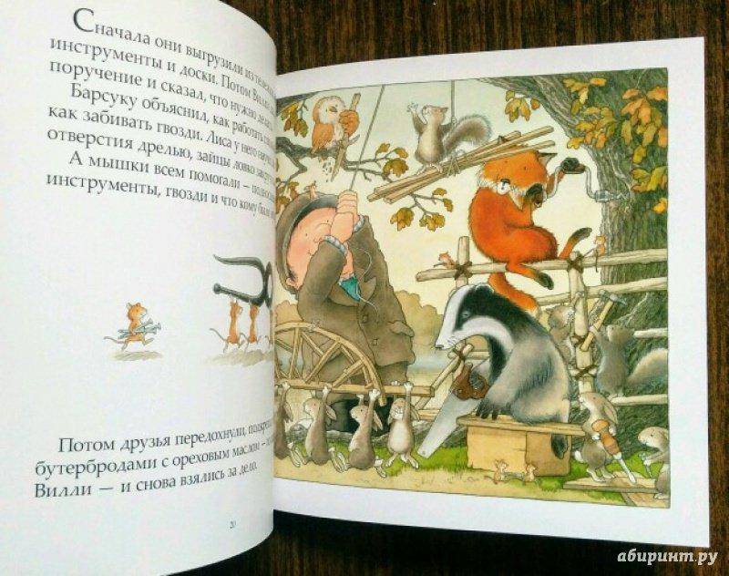 Иллюстрация 58 из 72 для После бури - Ник Баттерворт | Лабиринт - книги. Источник: Natalie Leigh