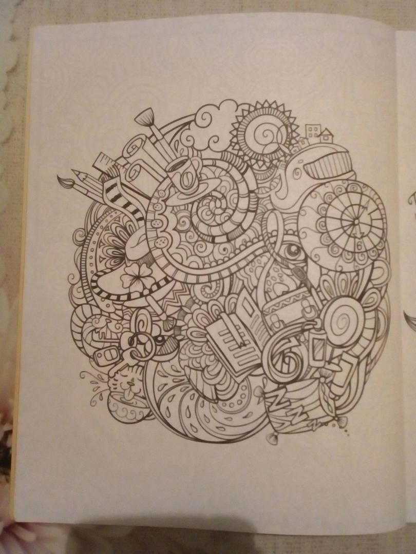 Иллюстрация 14 из 26 для Зендудлы. Оставайся спокойным ...