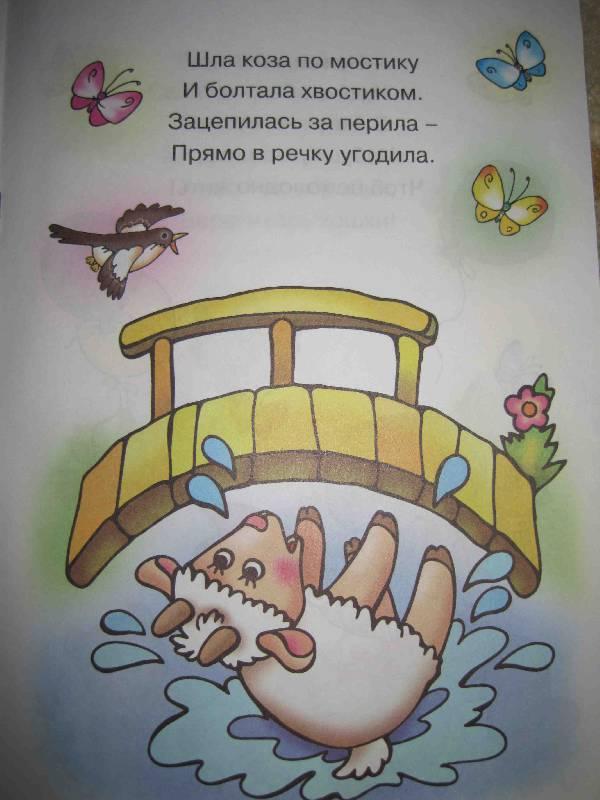 картинки и стихи о мостах днем рождения отменного