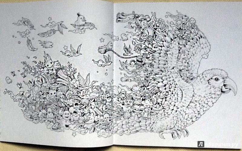 Иллюстрация 36 из 67 для Аниморфозы. Экстремальные ...