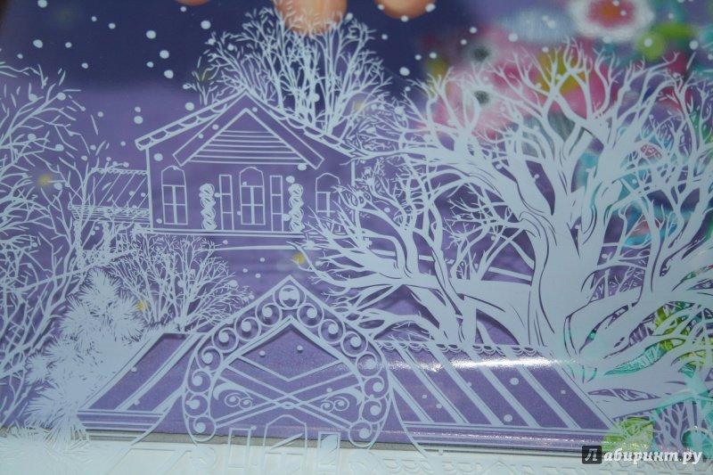 шаблоны к новому году зимний сказочный лес самый лучший