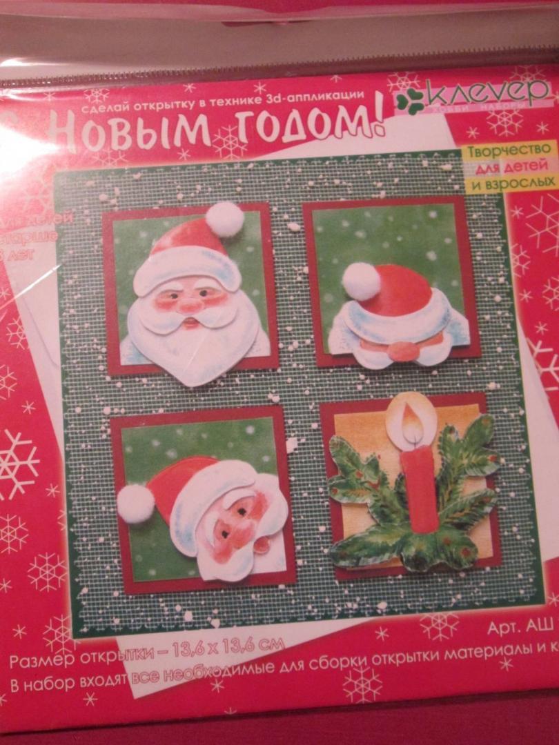 черта набор для создания открытки совушкина елка входе