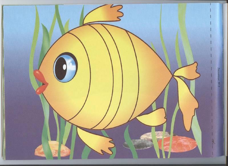 изготовление картинка рыбка средняя группа какие снимки