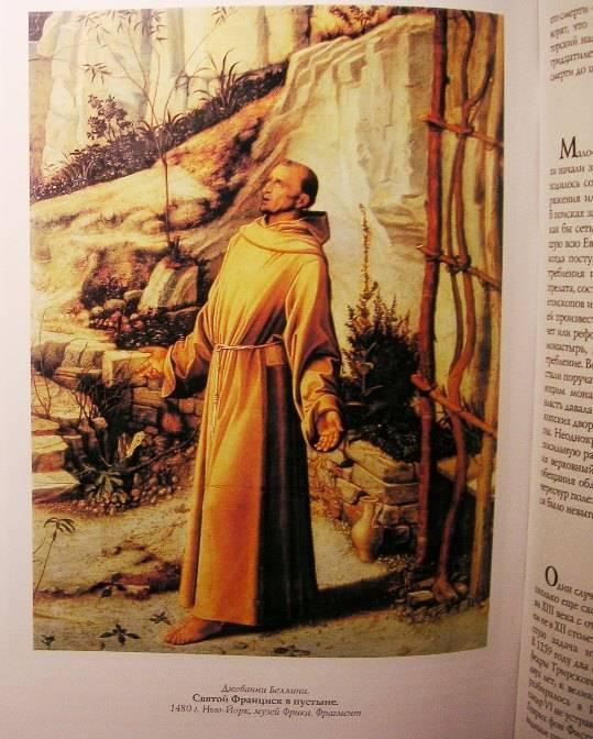 Иллюстрация 1 из 9 для История инквизиции. Современная версия - Генри Ли | Лабиринт - книги. Источник: Rumeur