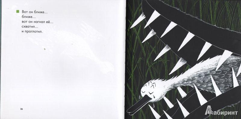 иллюстрация 3 из 11 для петя и волк Cd сергей прокофьев