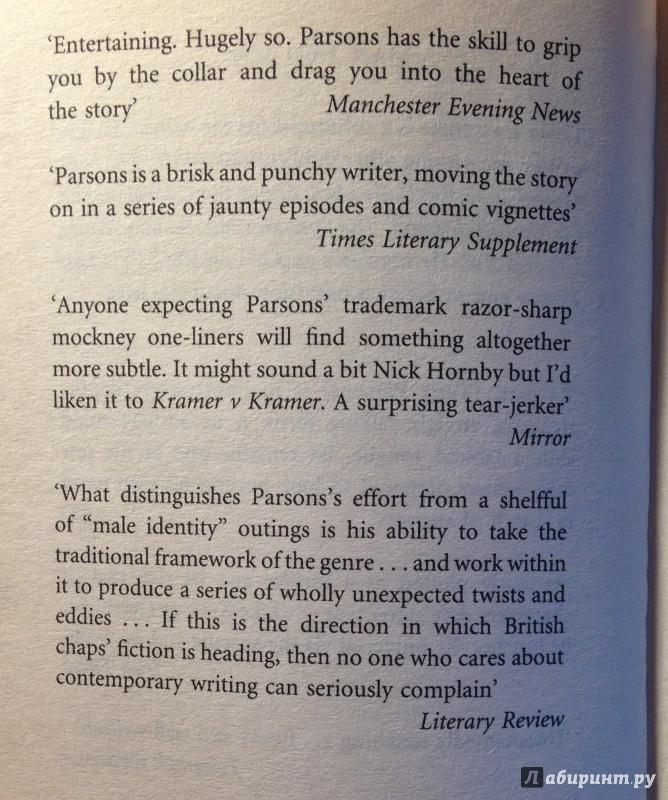 Иллюстрация 36 из 36 для Man and boy - Tony Parsons   Лабиринт - книги. Источник: Tatiana Sheehan