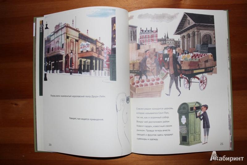 Иллюстрация 35 из 39 для Это Лондон - Мирослав Шашек | Лабиринт - книги. Источник: so-vanille