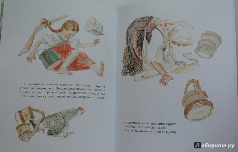 Иллюстрация 23 из 28 для Бабушка, внучка да курочка | Лабиринт - книги. Источник: adsveta