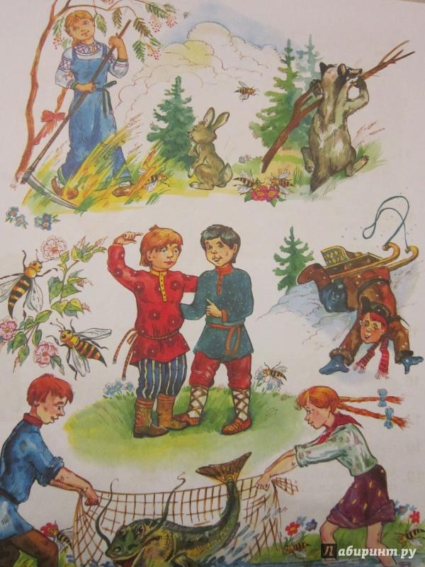 Иллюстрация 45 из 103 для Большой логопедический учебник с заданиями и упражнениями для самых маленьких - Елена Косинова | Лабиринт - книги. Источник: Жар-птица
