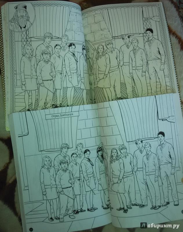 Иллюстрация 27 из 47 для Гарри Поттер. Волшебная раскраска ...