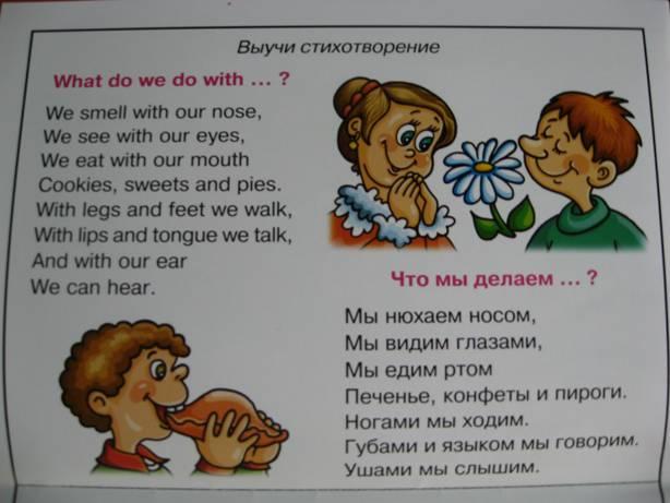немецкие шуточные стихи это большой прибор