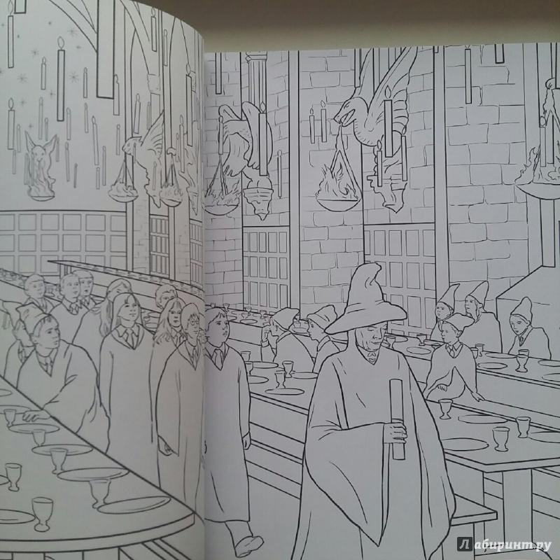 Иллюстрация 30 из 61 для Гарри Поттер. Волшебники и где их ...