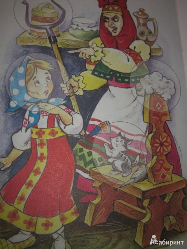 Иллюстрация 3 из 34 для Баба-Яга | Лабиринт - книги. Источник: Карпеченко  Юля