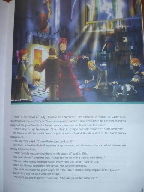 Иллюстрация 35 из 36 для Английский в фокусе. Кентервильское привидение (по О. Уайльду). Книга для чтения. 8 класс - Оскар Уайльд | Лабиринт - книги. Источник: Avid Reader