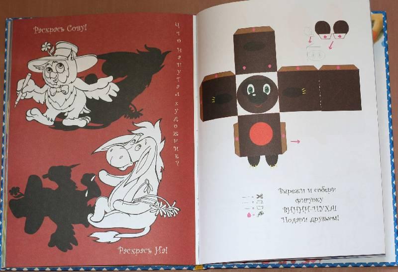 Иллюстрация 19 из 27 для Винни-Пух, который находит хвост - Заходер, Милн | Лабиринт - книги. Источник: dvlev