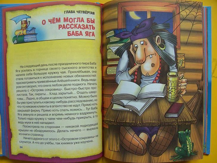 Иллюстрация 6 из 23 для Морской дозор - Николай Темкин | Лабиринт - книги. Источник: мама малыша