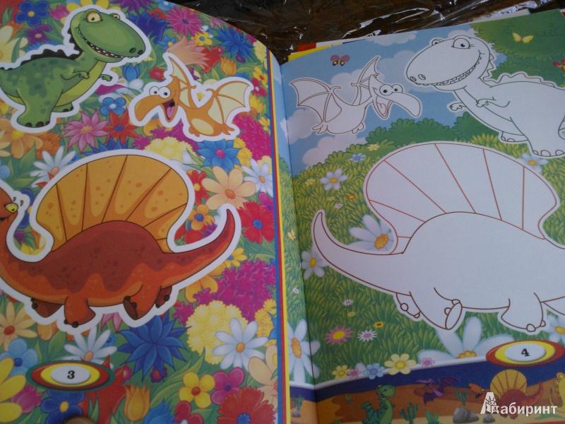 Иллюстрация 11 из 17 для Динозаврики. Книжка раскраска-вырезалка | Лабиринт - книги. Источник: Вероника Руднева