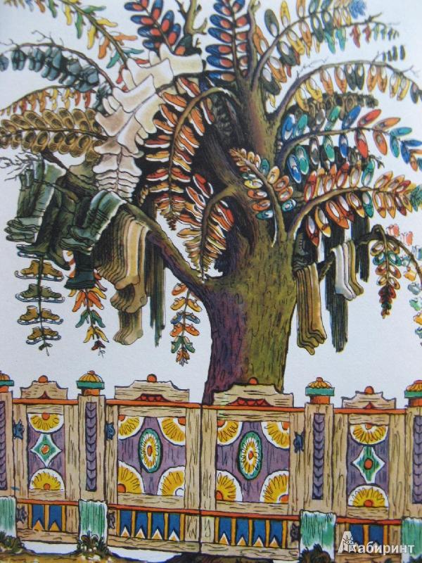 Чудо-дерево корнея чуковского картинки