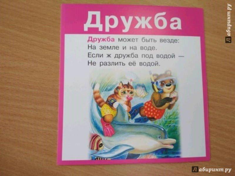 Иллюстрация 6 из 15 для Веселая азбука в картинках - Черный, Кузьмин | Лабиринт - книги. Источник: Мандрова Мария