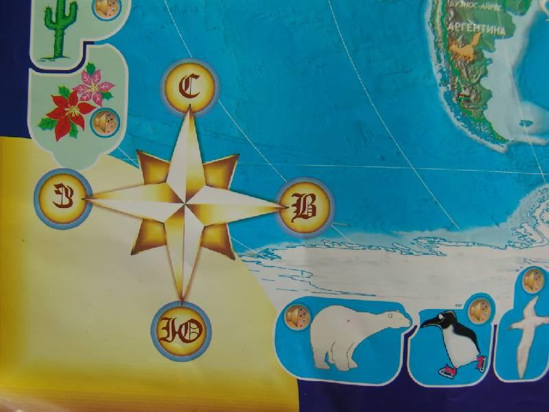 Иллюстрация 11 из 17 для Говорящая карта мира (6249) | Лабиринт - игрушки. Источник: Лаванда