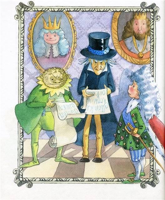 Рисунки к книге королевство кривых зеркал него