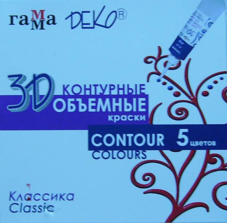 Иллюстрация 1 из 4 для Набор контуров 3D Классика 5 цветов (491003) | Лабиринт - игрушки. Источник: Varvarka