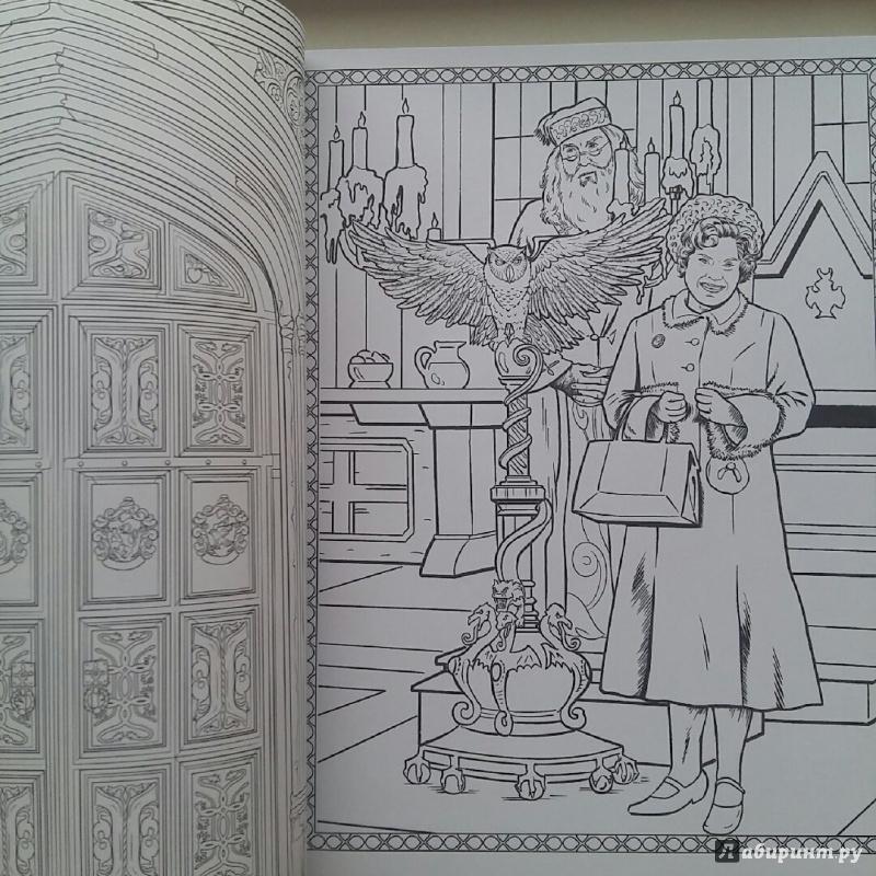 Иллюстрация 31 из 60 для Гарри Поттер. Волшебники и где их ...