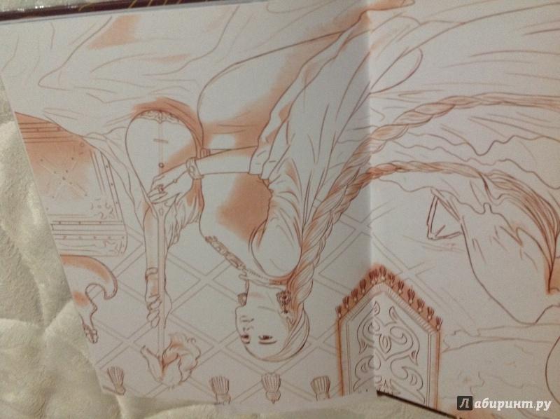 фото иллюстрации к казахской сказке добрый и злой воде повторяет