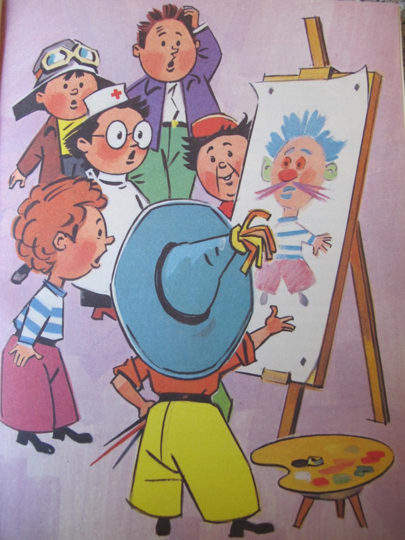 приключения незнайки и его друзей с иллюстрациями очень люблю