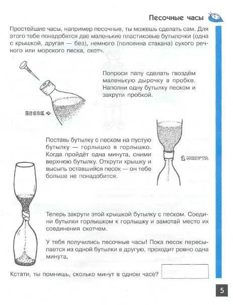 Иллюстрация 1 из 6 для Школа природы: Наблюдения - Ольга Шапина   Лабиринт - книги. Источник: Лана