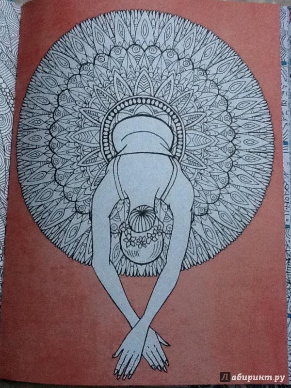 Иллюстрация 9 из 48 для Книга-раскраска. Арт-терапия ...