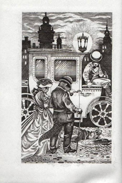 Иллюстрация 1 из 8 для Мыши-вампиры - Гарри Килворт | Лабиринт - книги. Источник: Zhanna