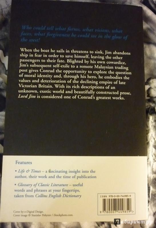 Иллюстрация 8 из 14 для Lord Jim - Joseph Conrad | Лабиринт - книги. Источник: Lapsus Linguae