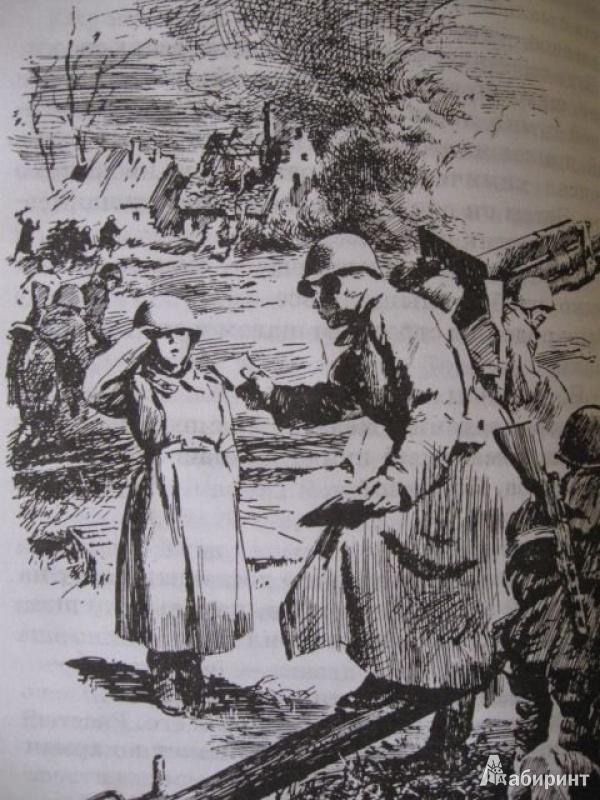 Иллюстрации к книге сын полка катаев