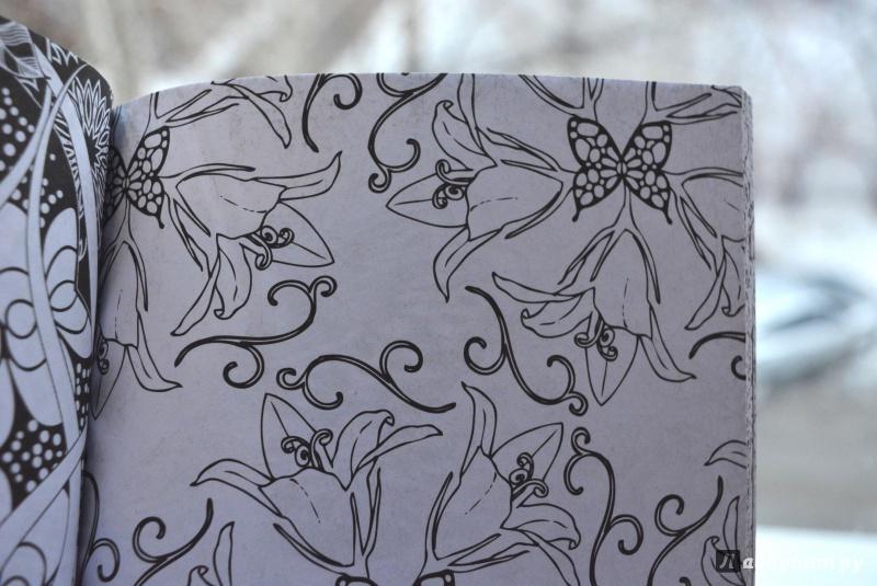 Иллюстрация 44 из 60 для Лесные феи. Мини-раскраска ...