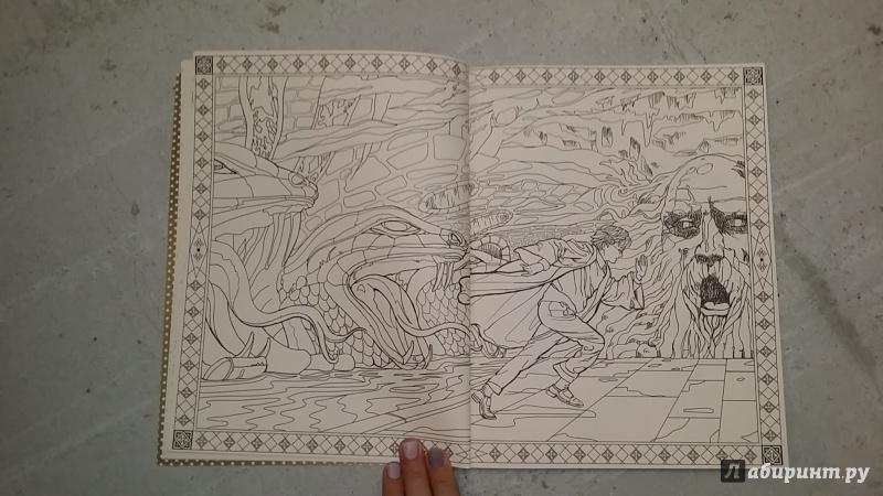 Иллюстрация 37 из 47 для Гарри Поттер. Волшебная раскраска ...