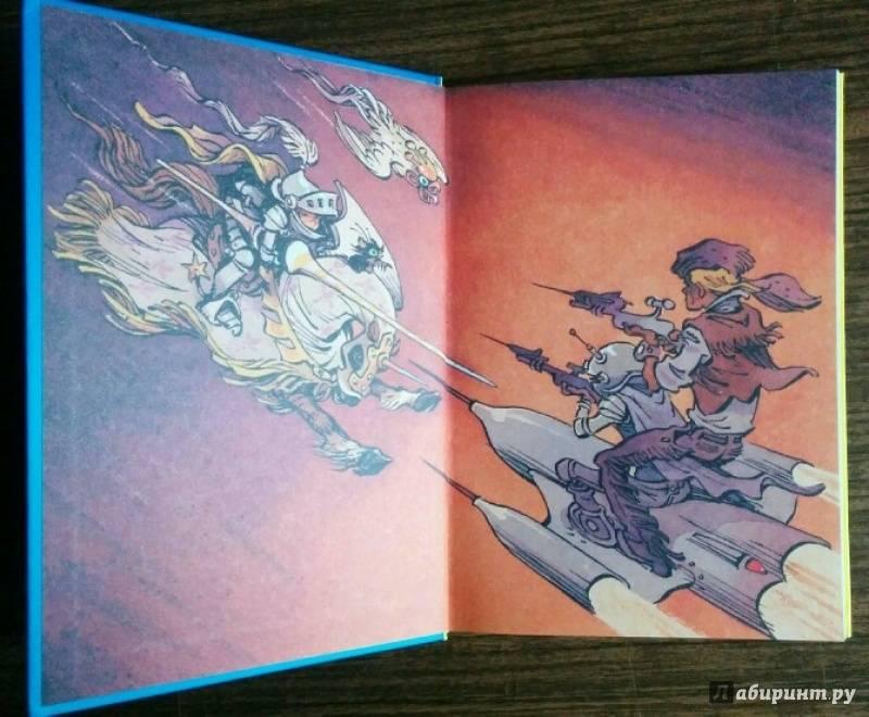 Иллюстрация 16 из 26 для Миллион приключений - Кир Булычев   Лабиринт - книги. Источник: Natalie Leigh