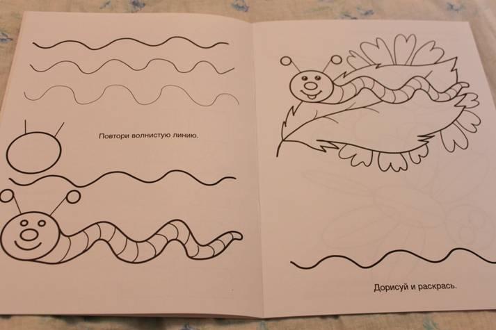 Иллюстрация 2 из 8 для Учусь рисовать. Насекомые | Лабиринт - книги. Источник: Павлинова  Ирина Евгеньевна