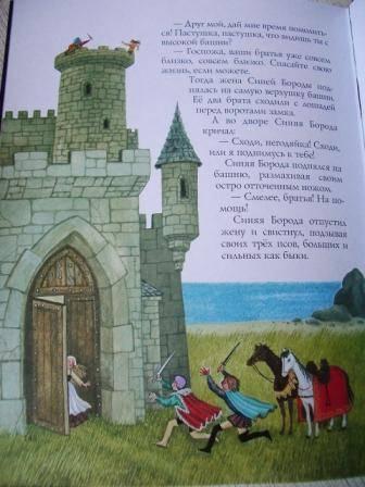 Иллюстрация 25 из 25 для Сказки на ночь | Лабиринт - книги. Источник: Никольская  Ольга