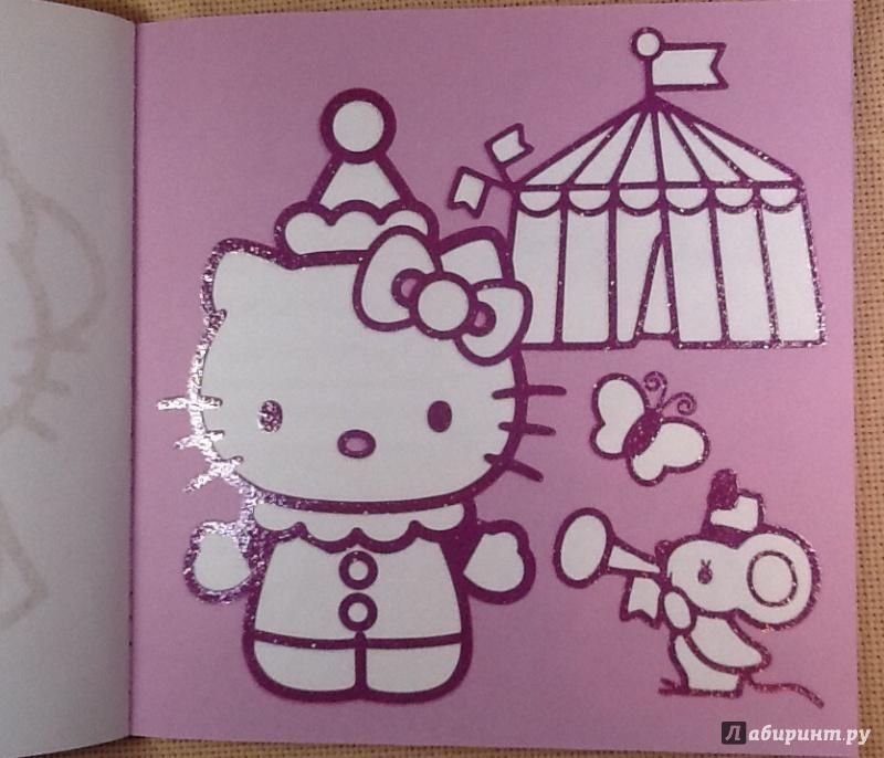 Иллюстрация 6 из 14 для Hello Kitty. Удивительные профессии. Раскраска с серебряным объемным контуром | Лабиринт - книги. Источник: З  Вл