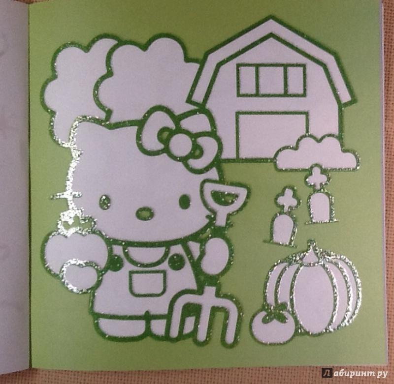 Иллюстрация 14 из 14 для Hello Kitty. Удивительные профессии. Раскраска с серебряным объемным контуром   Лабиринт - книги. Источник: З  Вл