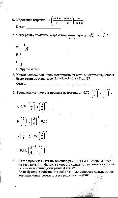 Егэ решение задач 9 класс задачи с решением вероятность