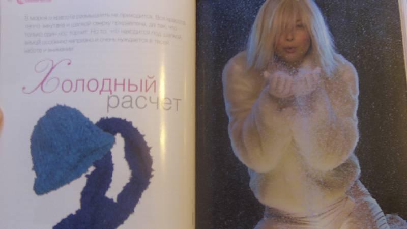 Иллюстрация 1 из 9 для Гид Cosmopolitan. Уход за волосами | Лабиринт - книги. Источник: Olla-la