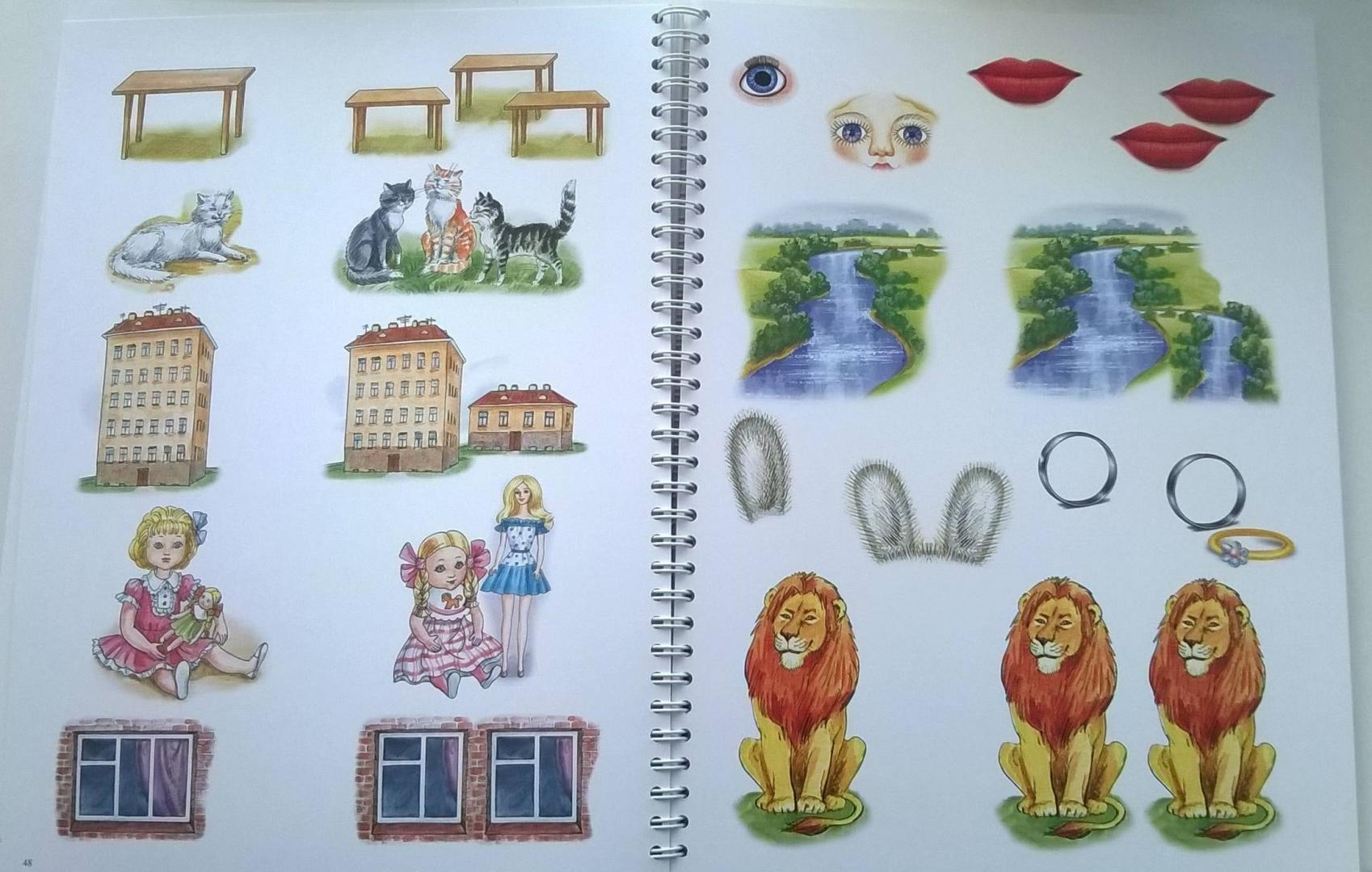 материалы для занятий с детьми в картинках ещё больше усилилась