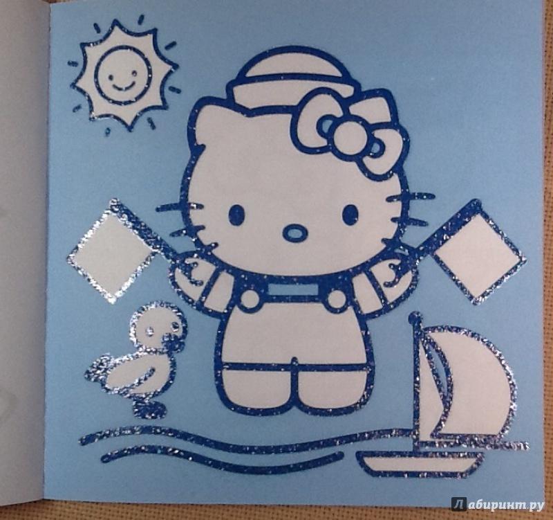 Иллюстрация 9 из 14 для Hello Kitty. Удивительные профессии. Раскраска с серебряным объемным контуром   Лабиринт - книги. Источник: З  Вл