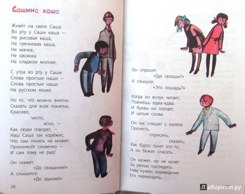 стихи о школе искусств красивые трогательные самом начале